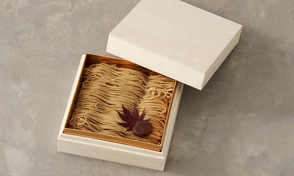 栗千本(黄金)の箱画像
