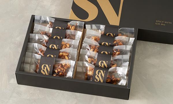 一度食べると止まらない!と人気の「甘くて辛い、スパイシーナッツ」 GIFT BOX。の箱画像
