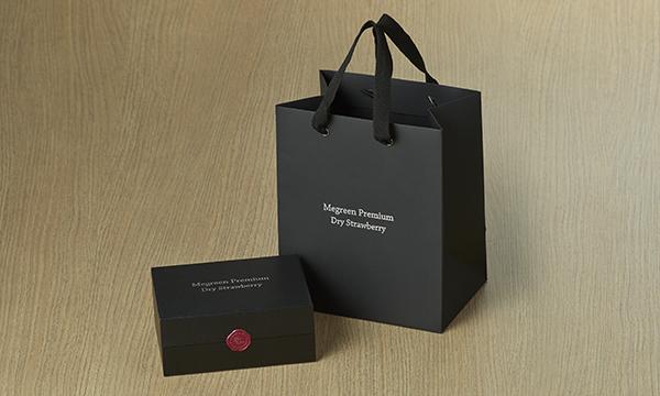 メグリーンプレミアムドライストロベリーの紙袋画像