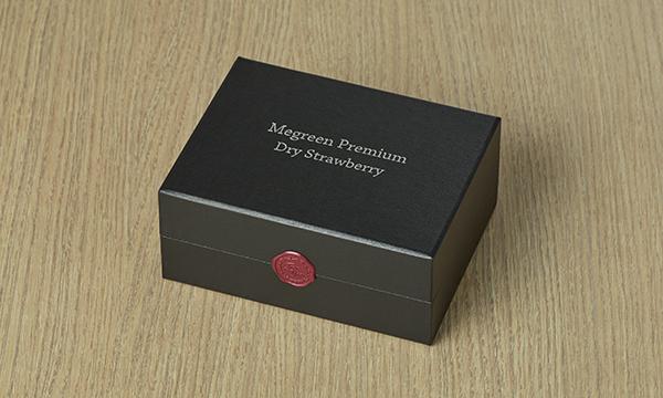メグリーンプレミアムドライストロベリーの包装画像