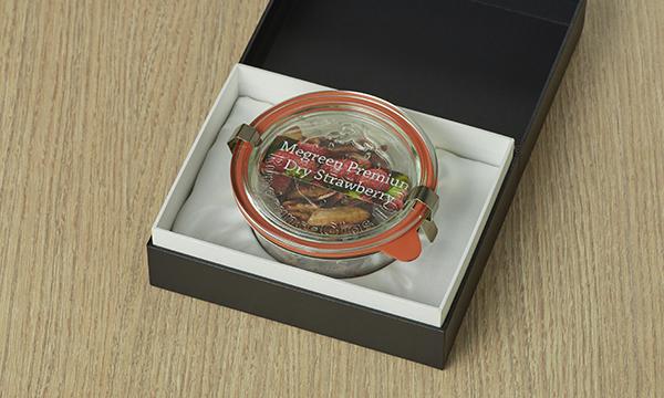 メグリーンプレミアムドライストロベリーの箱画像