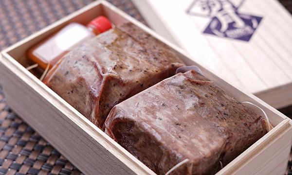 山形牛自家製ローストビーフの箱画像