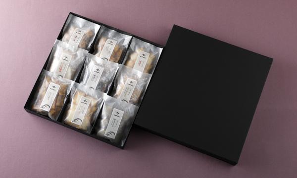 【みやぎのあられ】9種入りセットの箱画像
