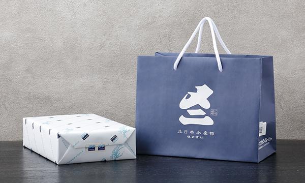 北海道日本海産 生造り味付け数の子の紙袋画像