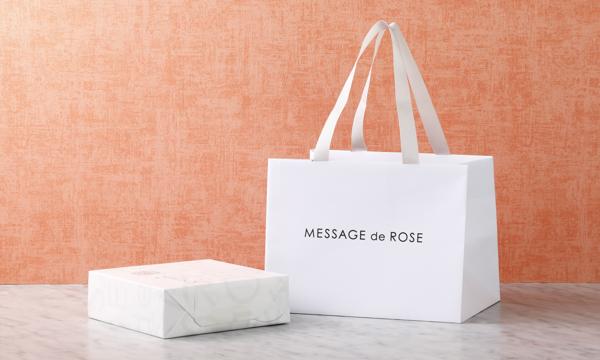 ソニア・ル・ブーケ M ロゼ&ブランの紙袋画像