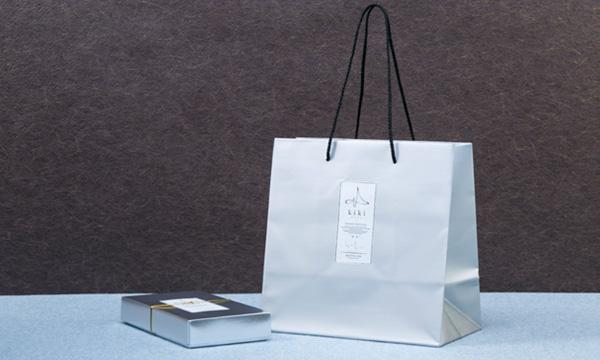 しゅんかしゅうとうkikiボンボンショコラ8個入りの紙袋画像