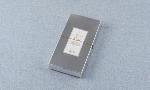 しゅんかしゅうとうkikiボンボンショコラ8個入りの包装画像