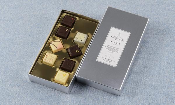 しゅんかしゅうとうkikiボンボンショコラ8個入りの箱画像