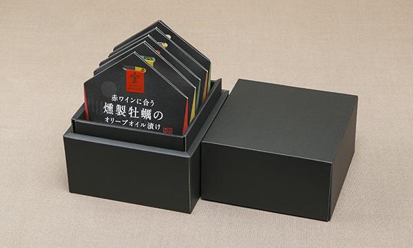 「わたやの室」特選5ヶセットの箱画像