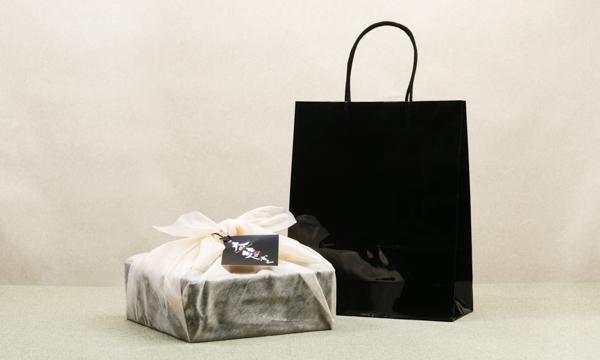 大山結のしずく(3本入りギフトセット)の紙袋画像