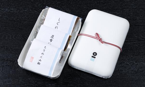 日本橋OIKAWA特選詰め合わせの箱画像