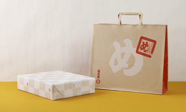 めんべい輝きギフトの紙袋画像