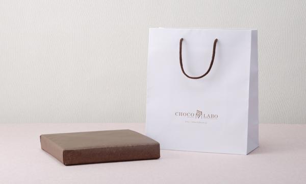 チョコレートアソート 4種の紙袋画像