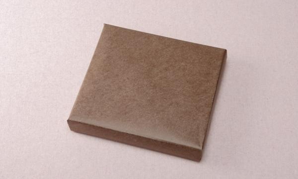 チョコレートアソート 4種の包装画像