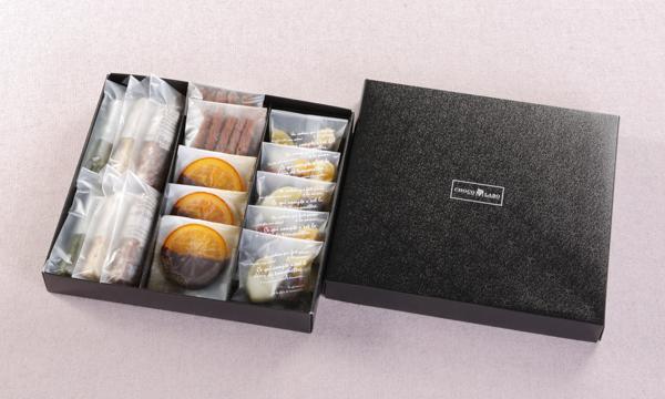 チョコレートアソート 4種の箱画像