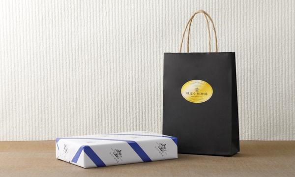 ロイヤルブレンド 1Cup Drip coffee 5p×2個セットの紙袋画像