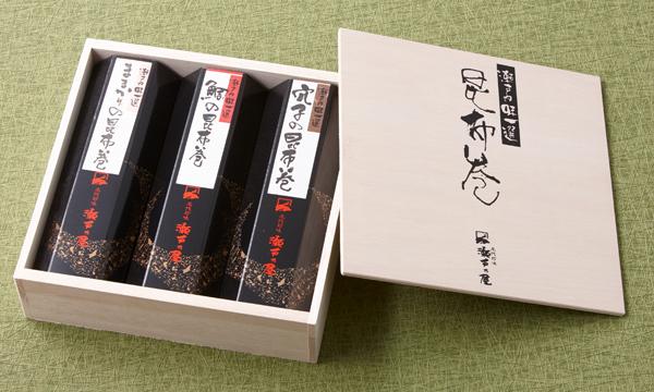 鯛・穴子・ままかり昆布巻きの箱画像