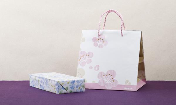福井県産紅映3種食べ比べの紙袋画像