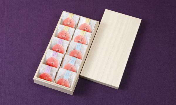 福井県産紅映3種食べ比べの箱画像