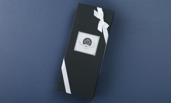 プレミアムボトルティーギフトBOX入り2本セット 手提げ袋付き【TSUYUHIKARI(つゆひかり)×薔薇茶(ばらちゃ)】の包装画像