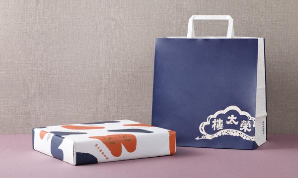 榮太樓總本鋪 金鍔(きんつば)12個入の紙袋画像