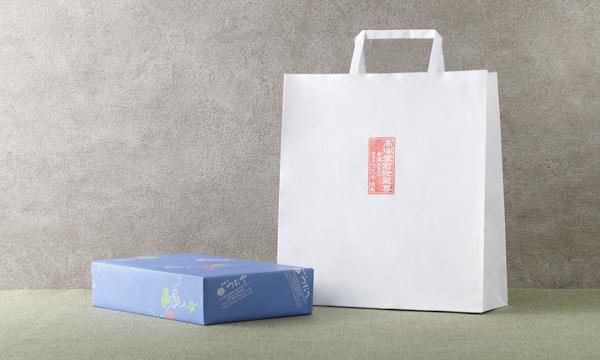 玉露茶羊羹杉木立の紙袋画像