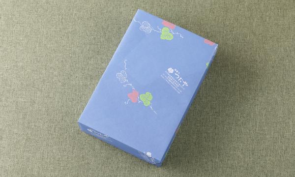 玉露茶羊羹杉木立の包装画像