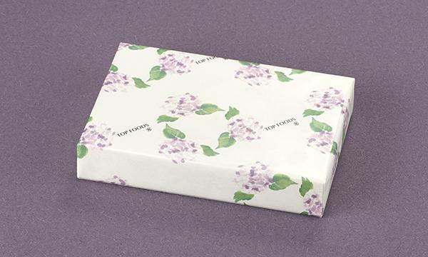 永平寺濃厚ごま豆腐 ギフトセットの包装画像