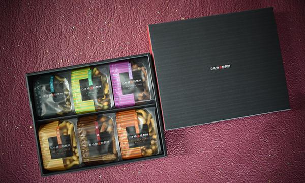 日本橋錦豊琳のかりんとう6個セットの箱画像