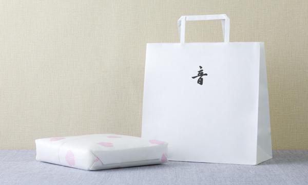 笑美玉(えみだま)の紙袋画像