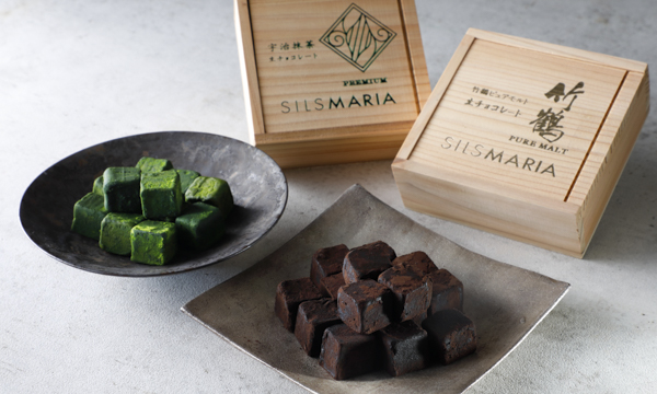 生チョコレート2種詰合せの内容画像