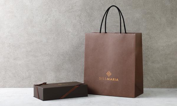 生チョコレート2種詰合せの紙袋画像