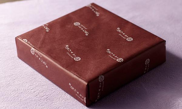 黒蜜入りわらび餅の包装画像