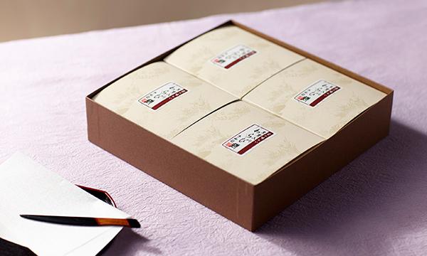 黒蜜入りわらび餅の箱画像