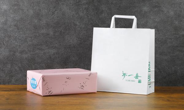 夢一喜こだわり国産ハム・ソーセージギフトの紙袋画像
