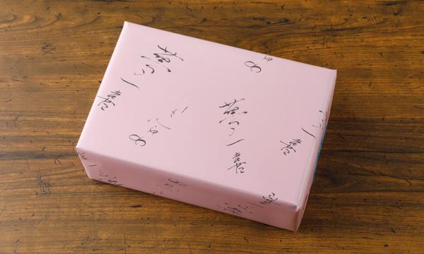 夢一喜こだわり国産ハム・ソーセージギフトの包装画像