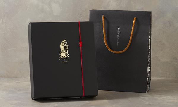 烏黒UKOKU -SANGU-の紙袋画像