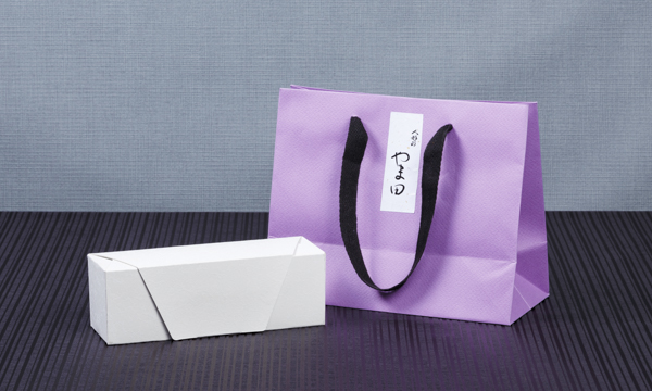 やま田の本物づくしの紙袋画像