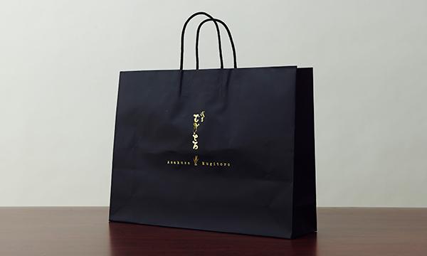 凛フィナンシェの紙袋画像