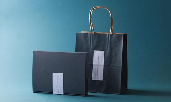 天然柚子胡椒新緑と天然大葉胡椒青菜のギフトセットの紙袋画像