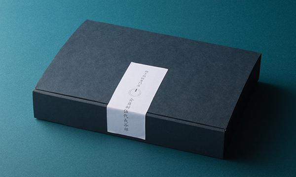 天然柚子胡椒新緑と天然大葉胡椒青菜のギフトセットの包装画像