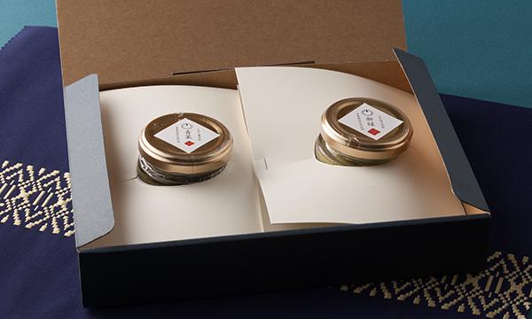 天然柚子胡椒新緑と天然大葉胡椒青菜のギフトセットの箱画像