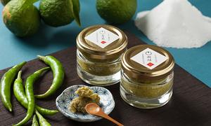 天然柚子胡椒新緑と天然大葉胡椒青菜の桐箱セット