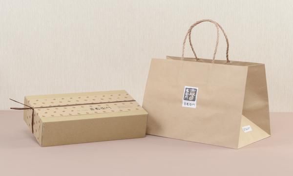 有機味噌ギフト露草の紙袋画像