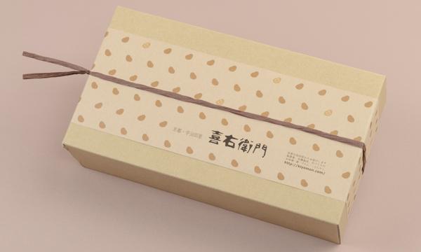 有機味噌ギフト露草の包装画像
