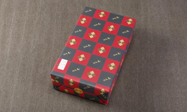 カステラ「黄金の哲学」と大吟醸「鬼かん」のセットの包装画像