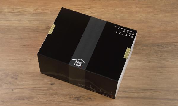 ふくち★リッチジェラート ベーシック(6個セット)の包装画像