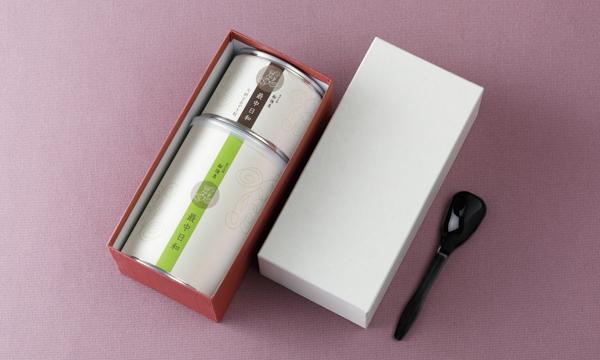 船橋屋【最中日和】手詰め最中の箱画像