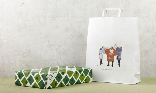 惣8バラエティ詰合せの紙袋画像