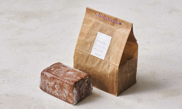 グリオットチェリーとヘーゼルナッツのチョコテリーヌの箱画像
